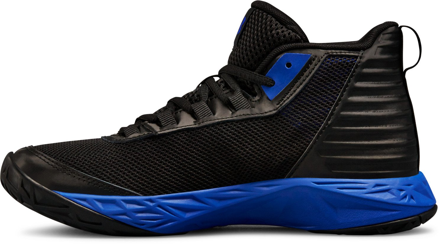 Under Armour Boys' BGS Jet Basketball Shoes - view number 1