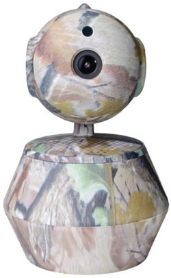 Whitetail'R icuCAM BlindSPOT 360 2.0 MP Game Camera