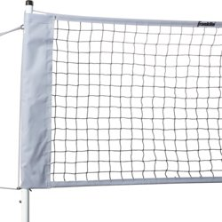 30 ft x 2 ft Volleyball and Badminton Replacement Net