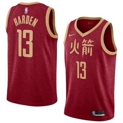 c86f6fa53490 ... Houston Rockets James Harden Swingman City Edition Jersey. Academy.  Hover Click to enlarge