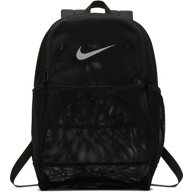 Nike Brasilia Mesh 9.0 Training Backpack