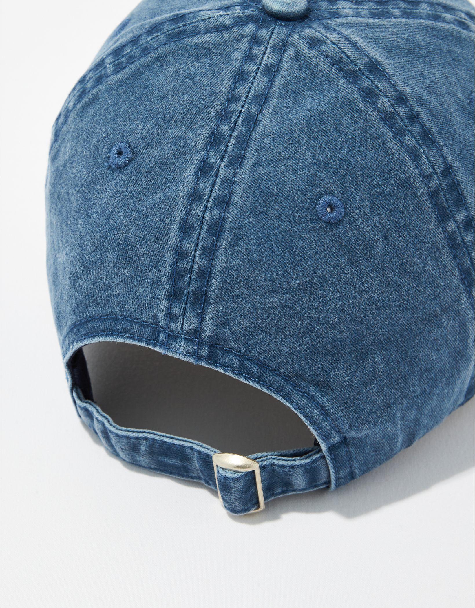 AE 1977 Baseball Hat