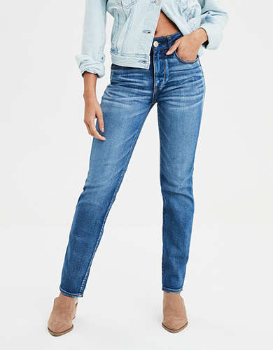 High-Waisted Skinny Jean