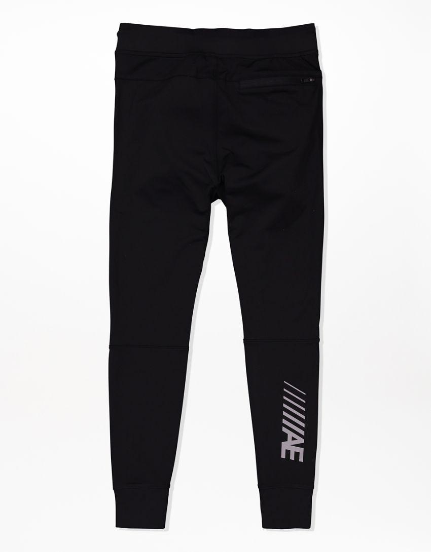 AE Active Flex Jogger