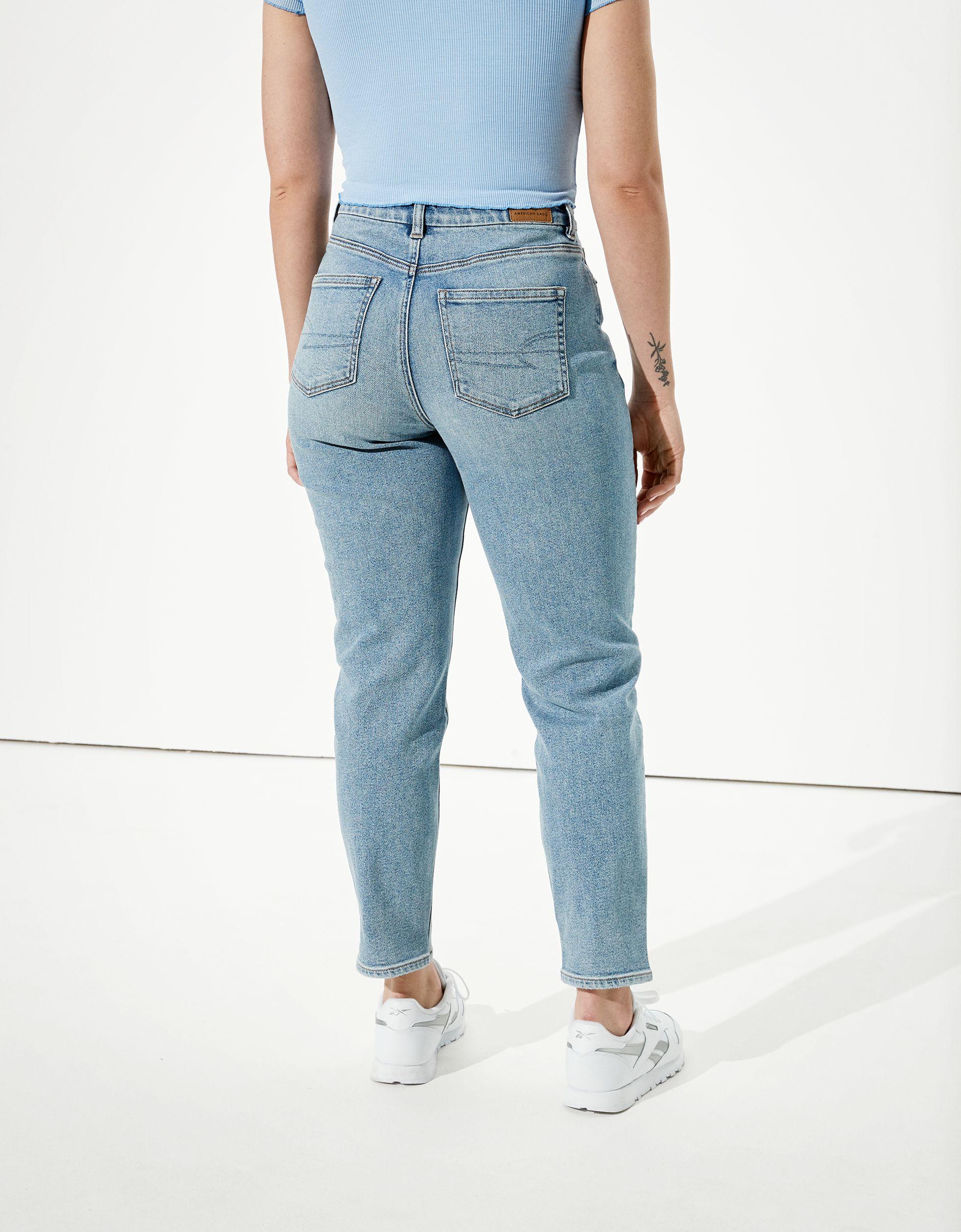 STYLECASTER |  Jeans vintage di sollevamento del culo