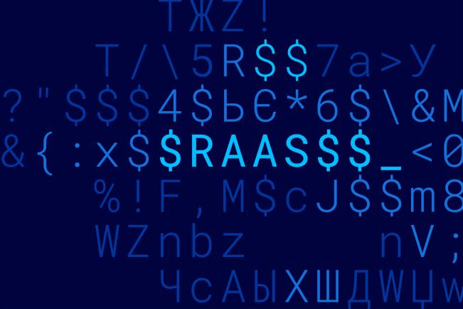 ランサムウェアを「サービス」として提供する Ransomware-as-a-service(RaaS)により、悪質な脅威がさらに増大傾向に