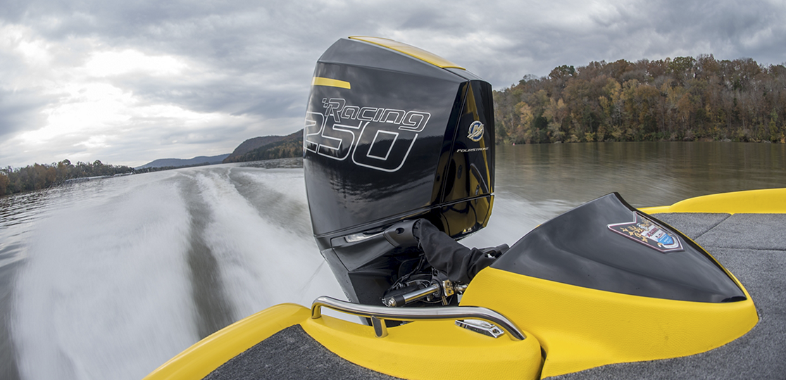 Black yellow Mercury 250r boat lake