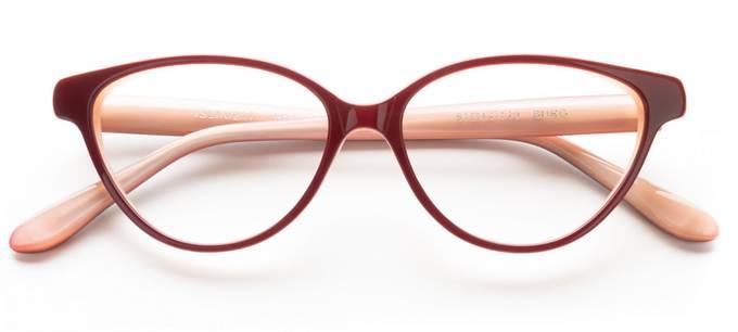 product image of Derek Lam DL217 Burgundy