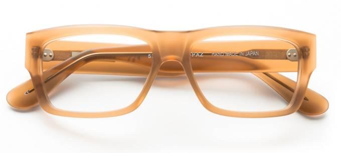 product image of Derek Lam DL224 Brown