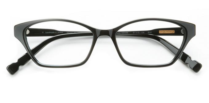 product image of Jason Wu Gesse Black