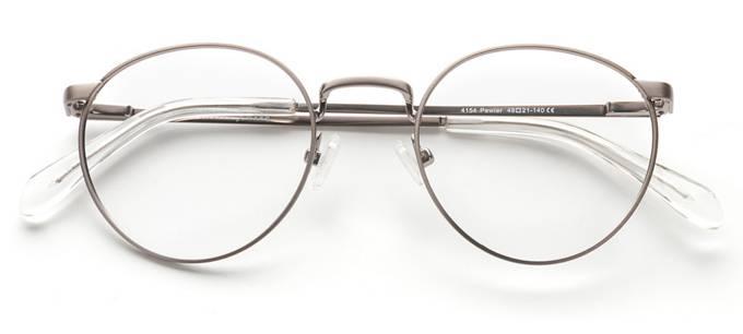 4a763706de1 Thin Metal Frame Glasses - buy eyeglasses online