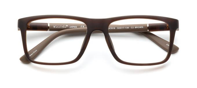 product image of Konishi KA7818-53 Brown
