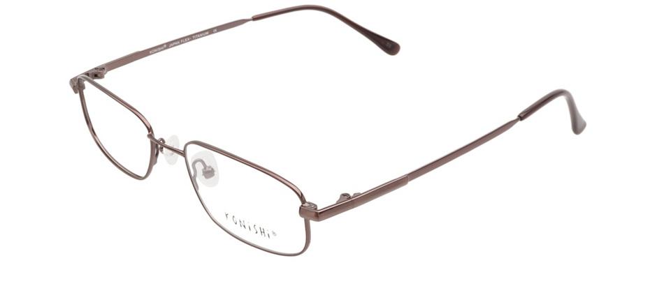 product image of Konishi KF7373-51 Brown