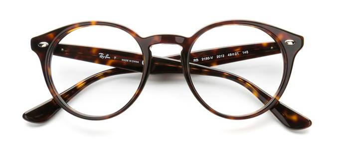 product image of Ray-Ban RX2180-V Havana
