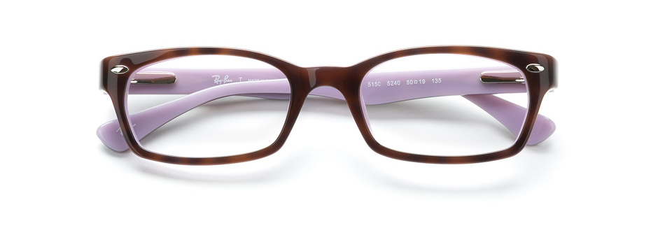 product image of Ray-Ban RX5150 Havana Purple
