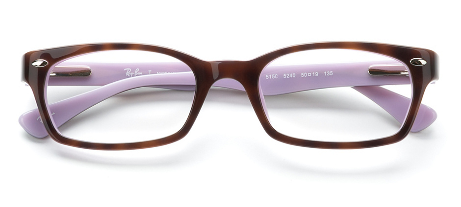 8c9545e601f ... Rx sunglasses. product image of Ray-Ban RX5150 Havana Purple