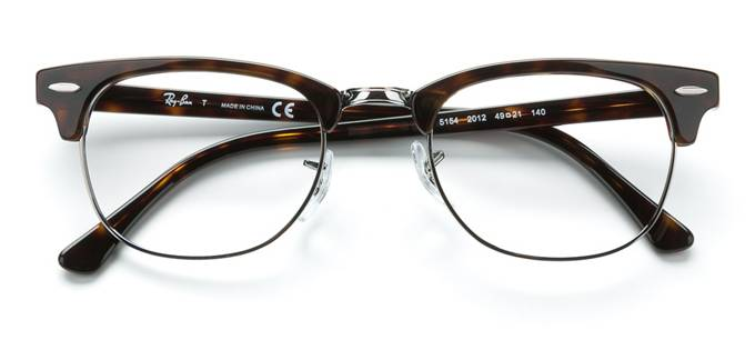 product image of Ray-Ban RX5154 Dark Havana