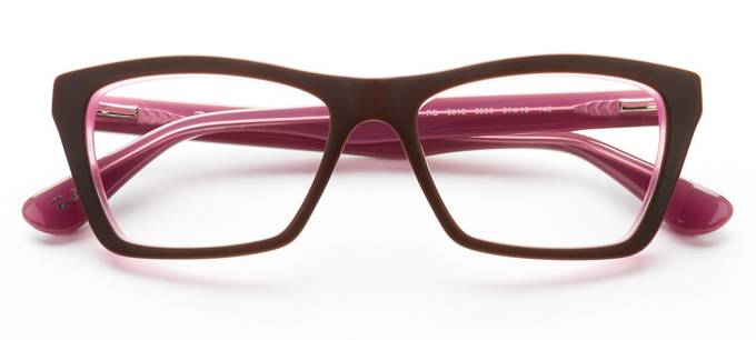 product image of Ray-Ban RX5316 Brown