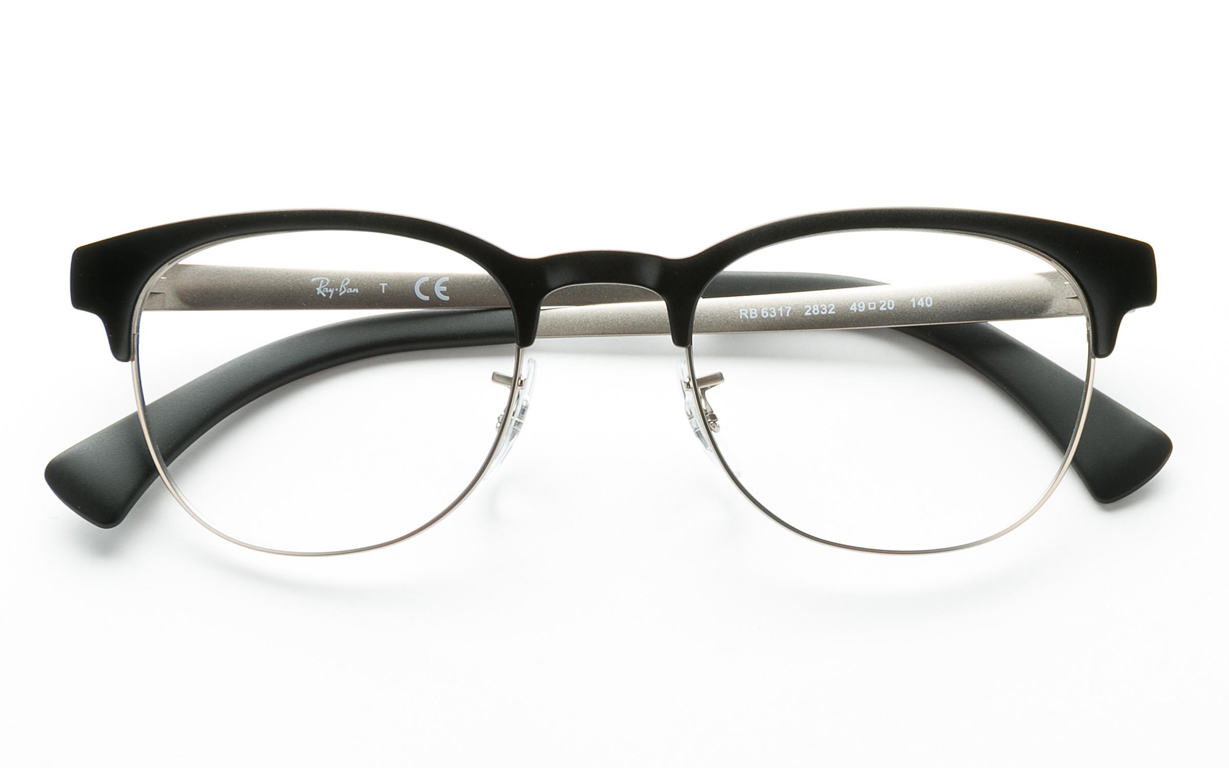 Low Price Ray Ban Sunglasses 2017