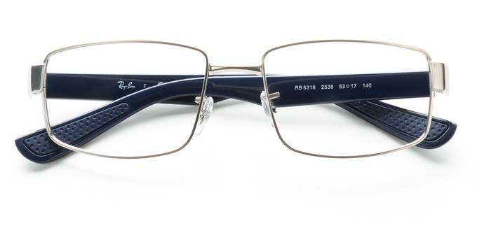 product image of Ray-Ban RX6319 Silver