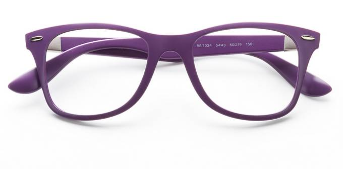 product image of Ray-Ban RX7034 Violet