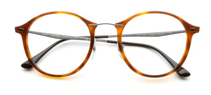 product image of Ray-Ban RX7073-49 Brown Silver