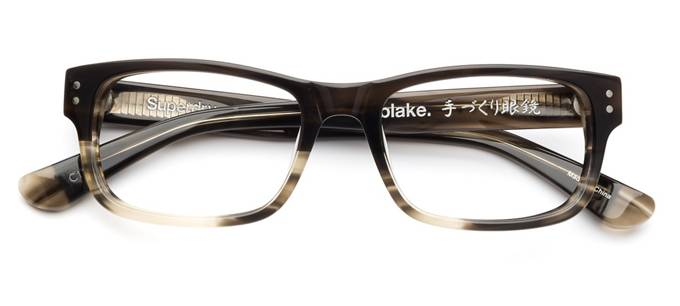 product image of Superdry Blake-52 Grey Horn
