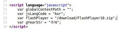KNCA.KP Malware referenced in Javascript variable