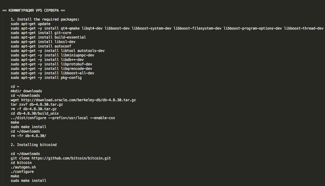 readme_btc-install_2.png