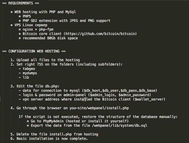 readme_btc_install_1.png