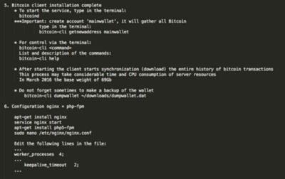 readme_btc_install_3.png