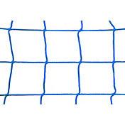 Kwik Goal 8' x 24' Regulation Soccer Goal Net