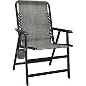 Caravan Sports XL Suspension Chair