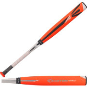 Easton Mako Youth Bat 2015 (-11)