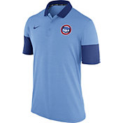 Nike Men's Chicago Cubs Dri-FIT Light Blue Polo