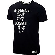 Nike Men's Raglan 3/4 Length Sleeve Baseball Shirt