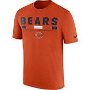 Nike Men's Chicago Bears Sideline 2017 Legend Staff Performance Orange T-Shirt