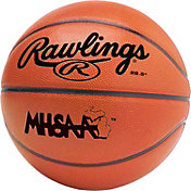 "Rawlings Contour Michigan Basketball (28.5"")"