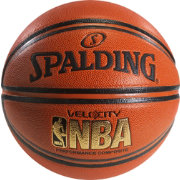 "Spalding NBA Velocity Official Basketball (29.5"")"