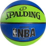 "Spalding NBA Varsity Basketball (29.5"")"