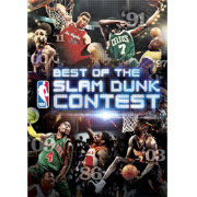 Team Marketing Best of the NBA Slam Dunk Contest DVD
