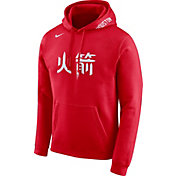 Nike Men's Houston Rockets City Edition Club Pullover Hoodie
