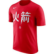 Nike Men's Houston Rockets Dri-FIT City Edition Logo T-Shirt