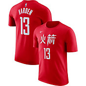 Nike Men's Houston Rockets James Harden Dri-FIT City Edition T-Shirt