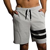 Onzie Men's O Sweat Shorts