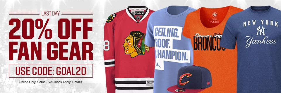 Shop 20% Off Fan Gear