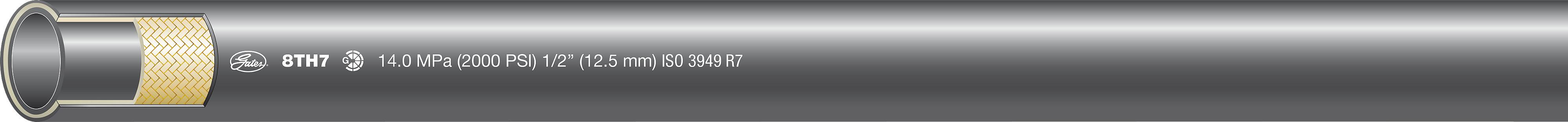 Термопластичный гидравлический рукав TH7: SAE 100R7
