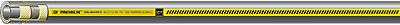 Топливный рукав Premium™ Fuel Master D