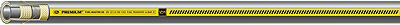 Premium Fuel Master™ SD