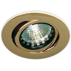 Eurofase Mini Pot Gimbal Downlight Low Voltage, Gold